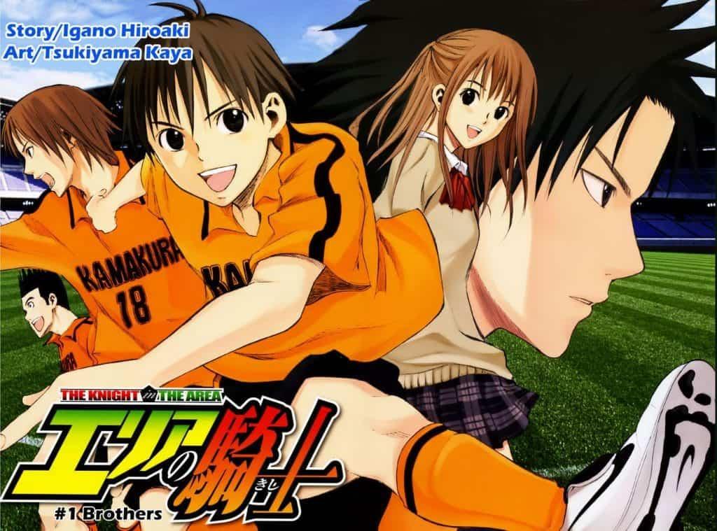 best sports anime