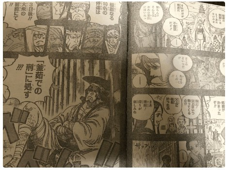 one piece chapter 971