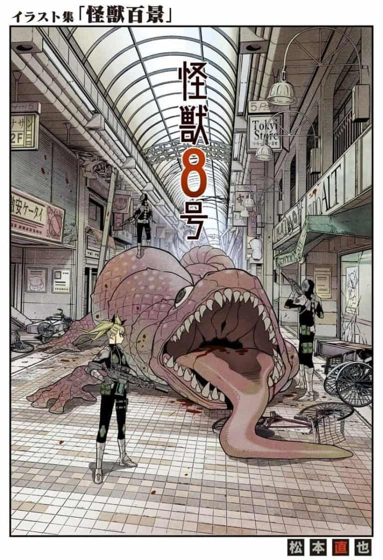 Kaiju no.8 Chapter 19