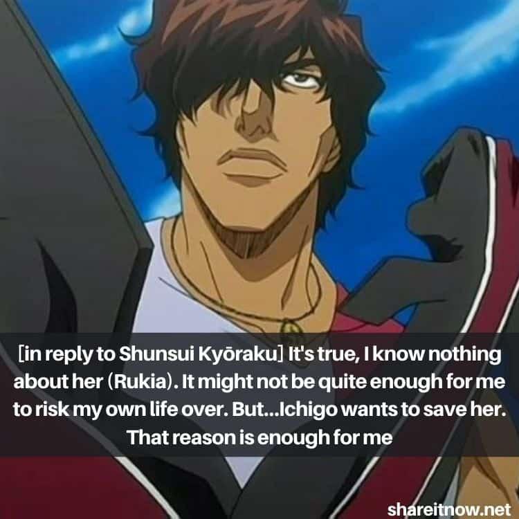Yasutora Sado quotes