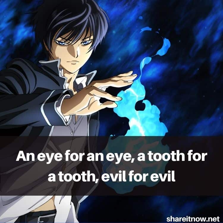 Ogami Rei quotes