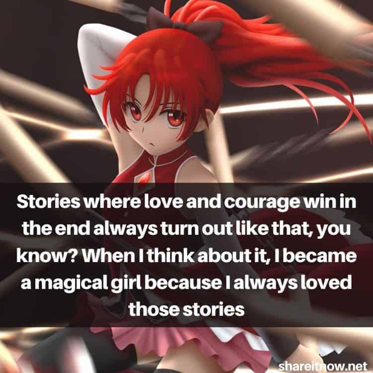 Sakura Kyouko quotes
