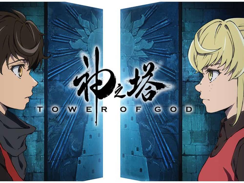 Kami no Tou: Tower of God